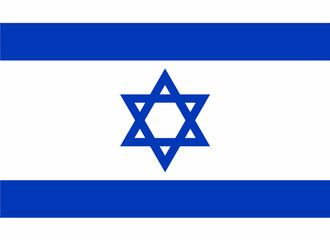 Daniel Keijzer afkomstig uit Israel